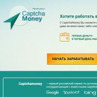 """Вёрстка Landing Page сервиса """"CaptchaMoney"""""""