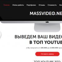 """Адаптивная вёрстка Landing Page компании """"МассВидео"""""""