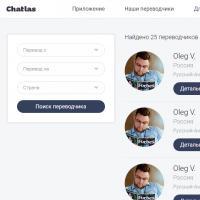 """Адаптивная вёрстка страниц сервиса переводов по телефону """"Chatlas"""""""