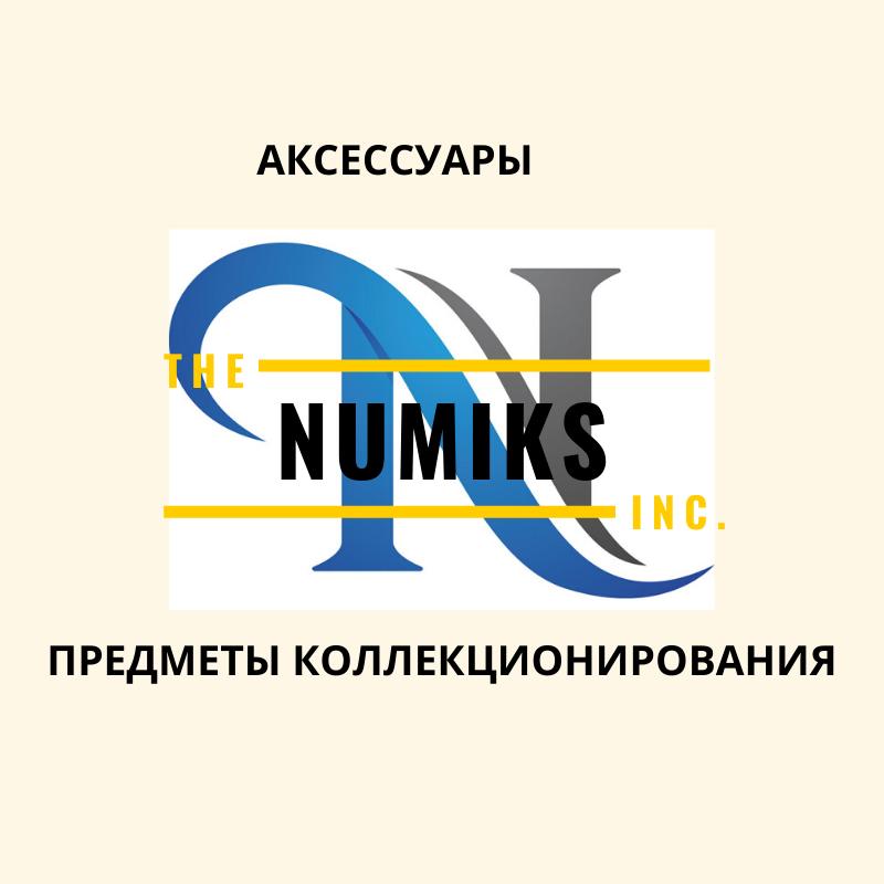 Логотип для интернет-магазина фото f_0835ec80a57caa82.png