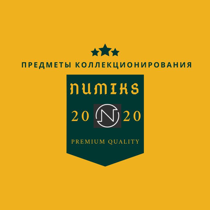 Логотип для интернет-магазина фото f_2555ec66570756cc.png
