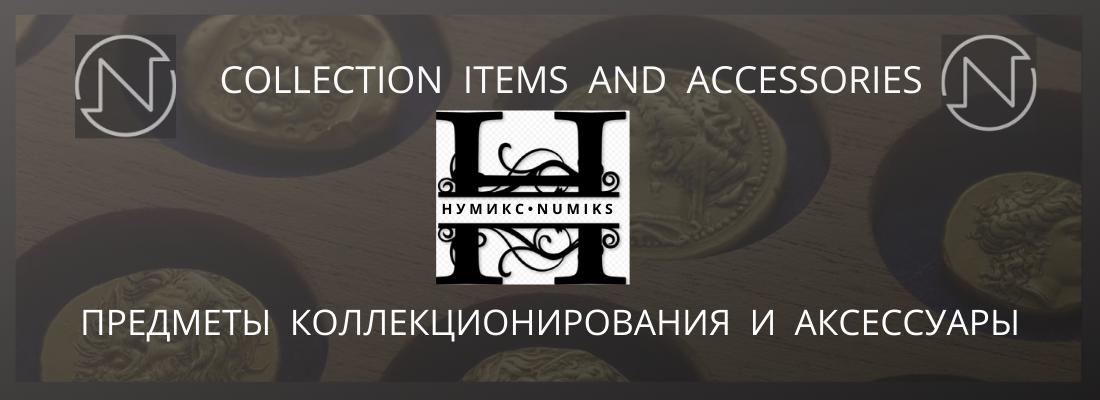 Логотип для интернет-магазина фото f_4345eca684edc8dd.png