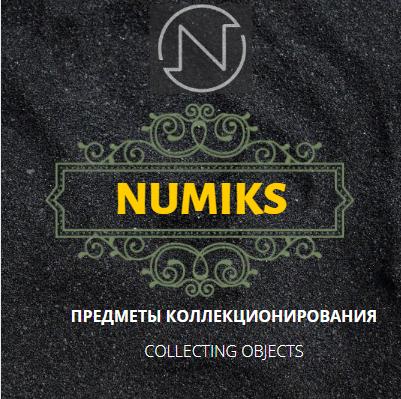 Логотип для интернет-магазина фото f_8735ec65f7462477.png