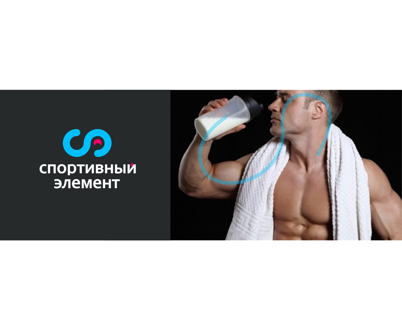 РЕДИЗАЙН ЛОГОТИПА СПОРТИВНЫХ ТОВАРОВ фото f_47059da6bbe51182.png