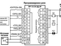 Схема электрические шкафов управления, блоков управления, подключения...