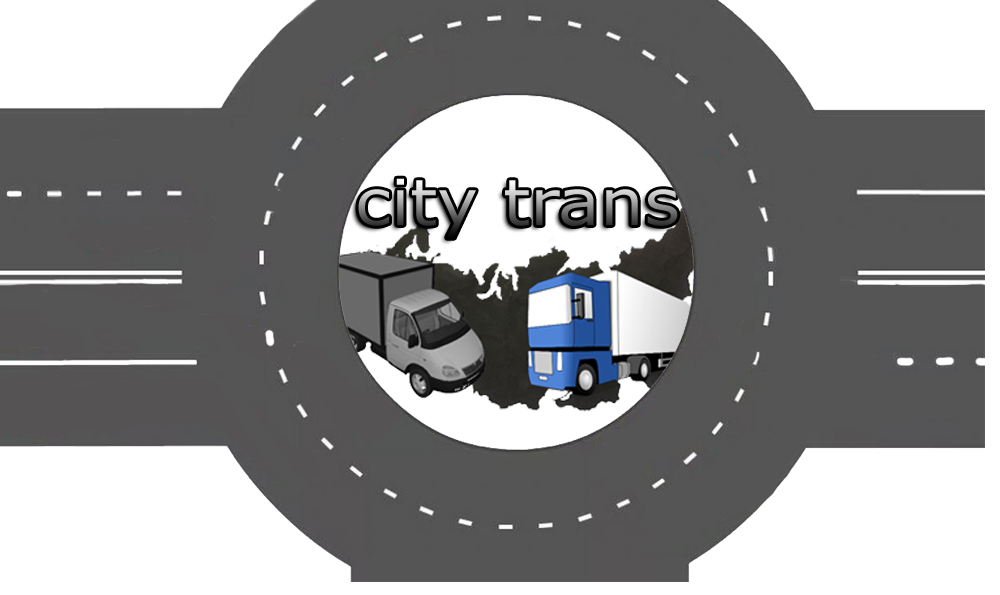 Разработка Логотипа транспортной компании фото f_8115e6da3a064499.jpg