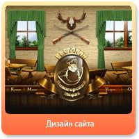 """Ресторан """"Новогорский дворик"""""""