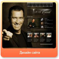Официальный сайт А. Буйнова