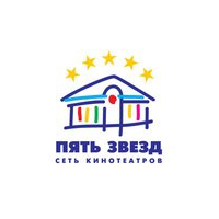 """Сеть кинотеатров """"5 звезд"""""""