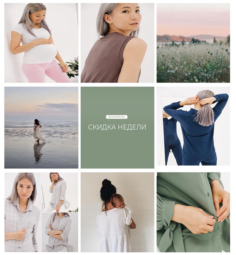 Оформление Instagram профиля