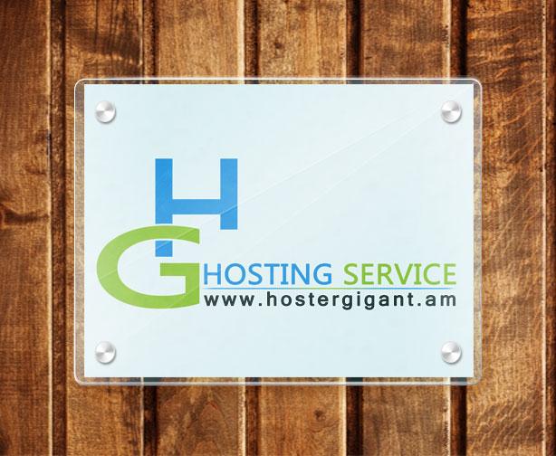 HosterGigant Logo