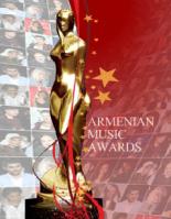 Armenian music awads