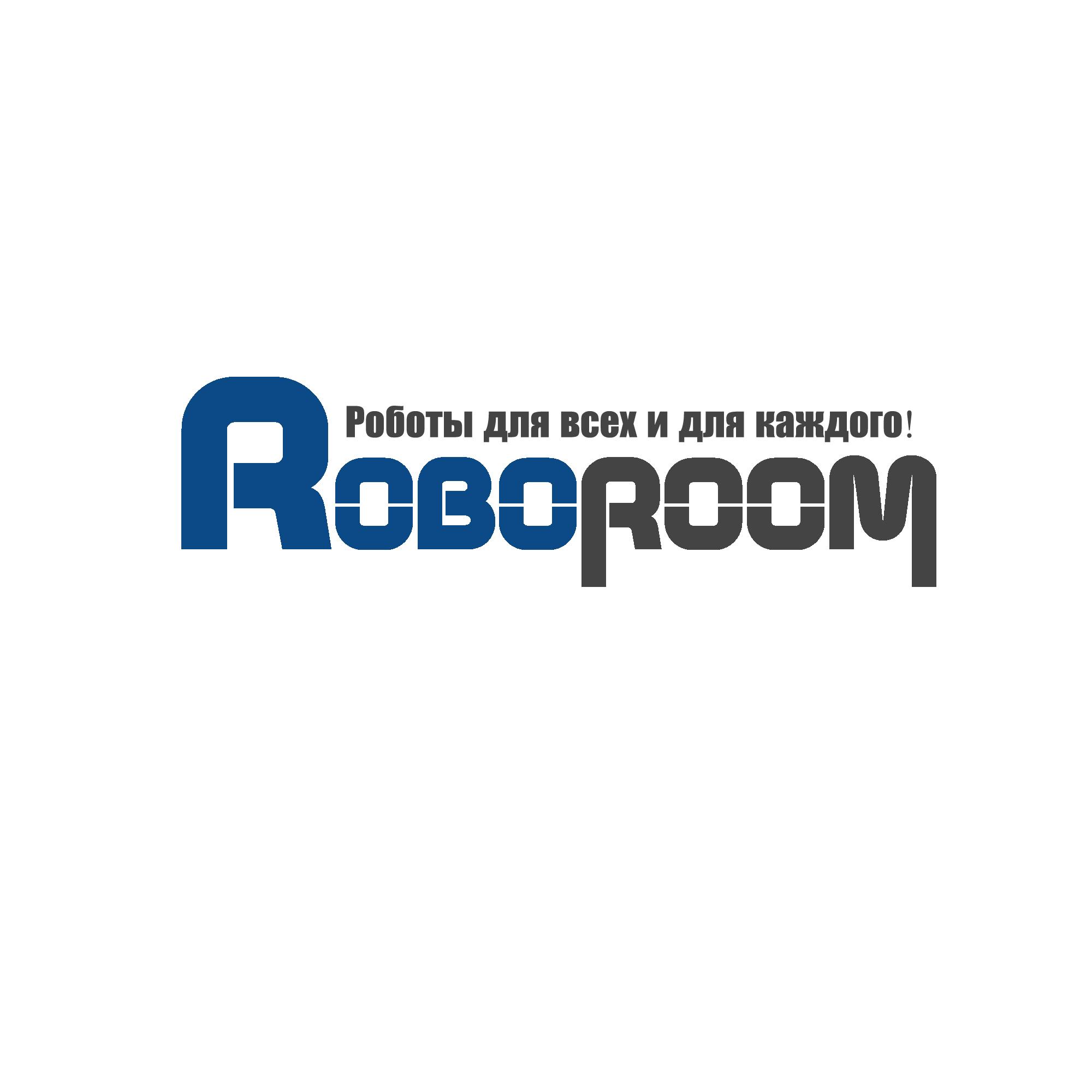 RoboRoom