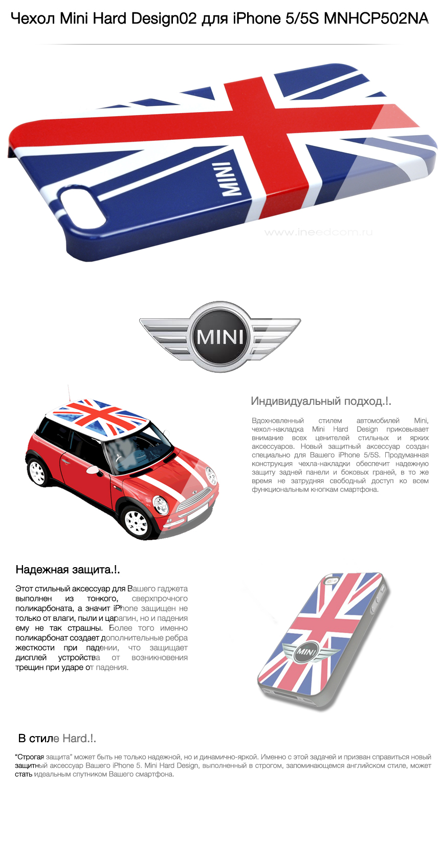 Описание товара: Чехол mini hard design02