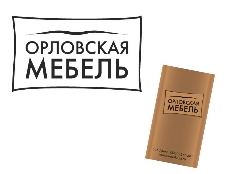 Орловская мебель