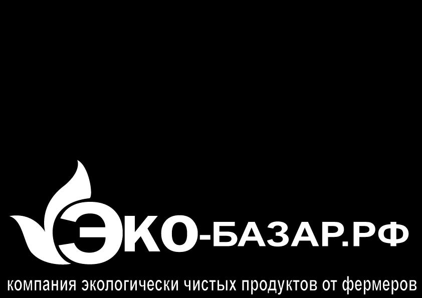 Логотип компании натуральных (фермерских) продуктов фото f_025593faf5a6d50d.png