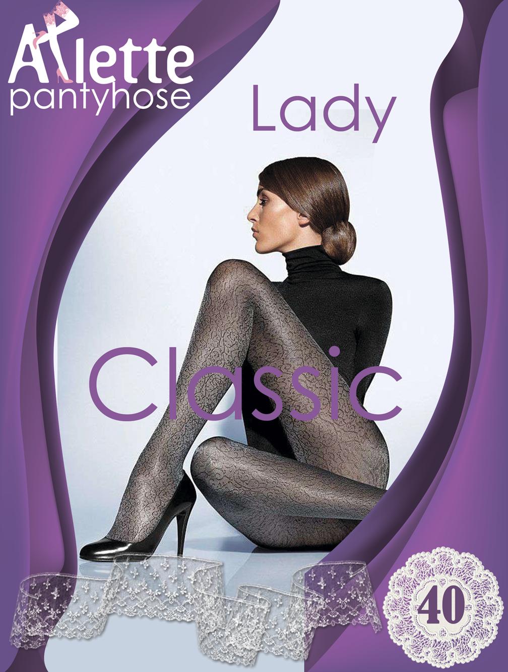 Дизайн упаковки женских колготок фото f_02559917a495a934.png
