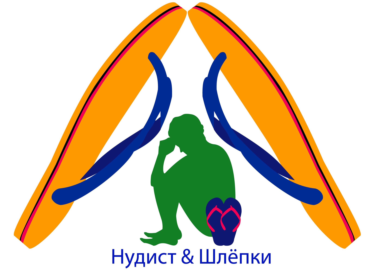Разработать логотип и различные варианты использования его.  фото f_029596204b3af236.png