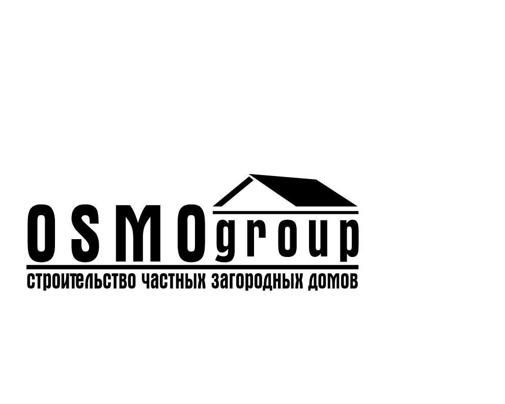 Создание логотипа для строительной компании OSMO group  фото f_03759b3d6d864c60.png