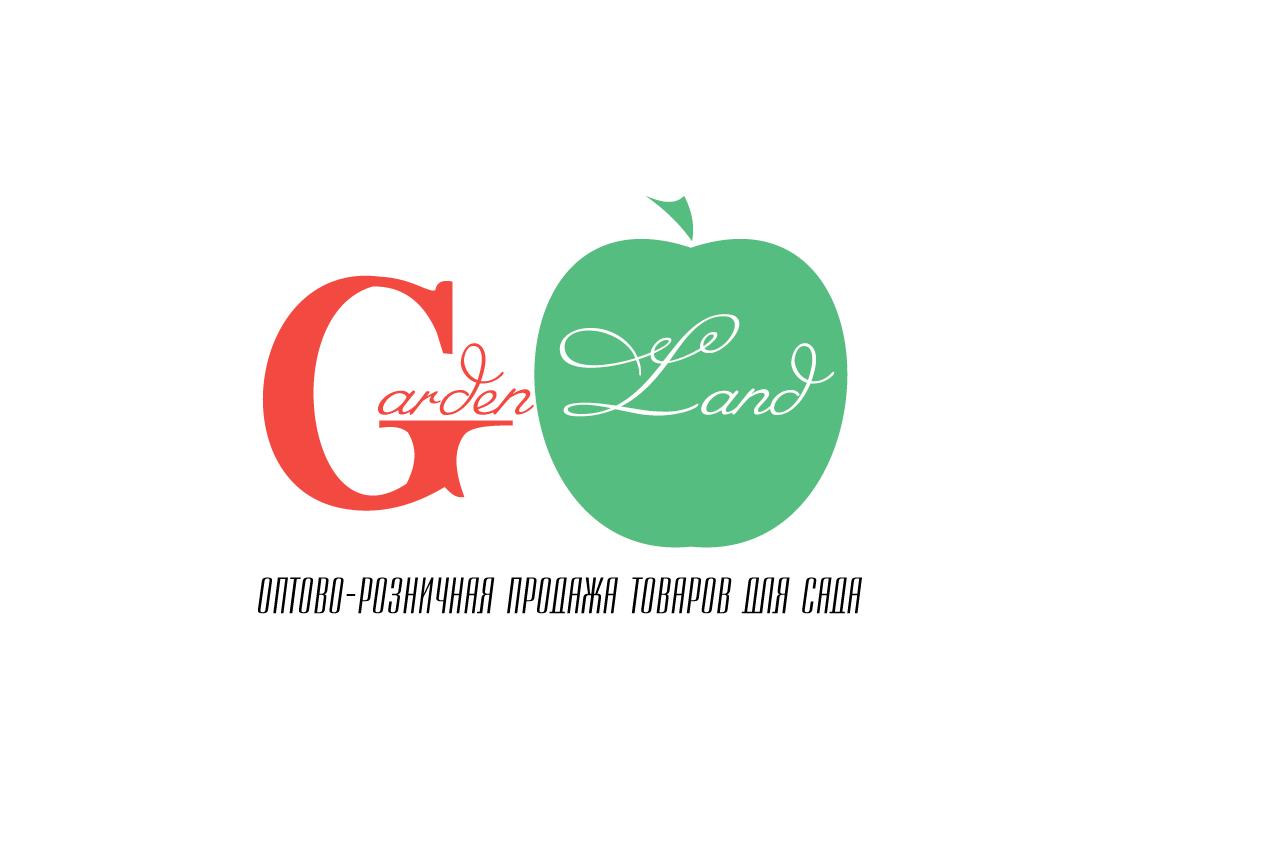 Создание логотипа компании Garden.Land фото f_08159830b8200ca7.png