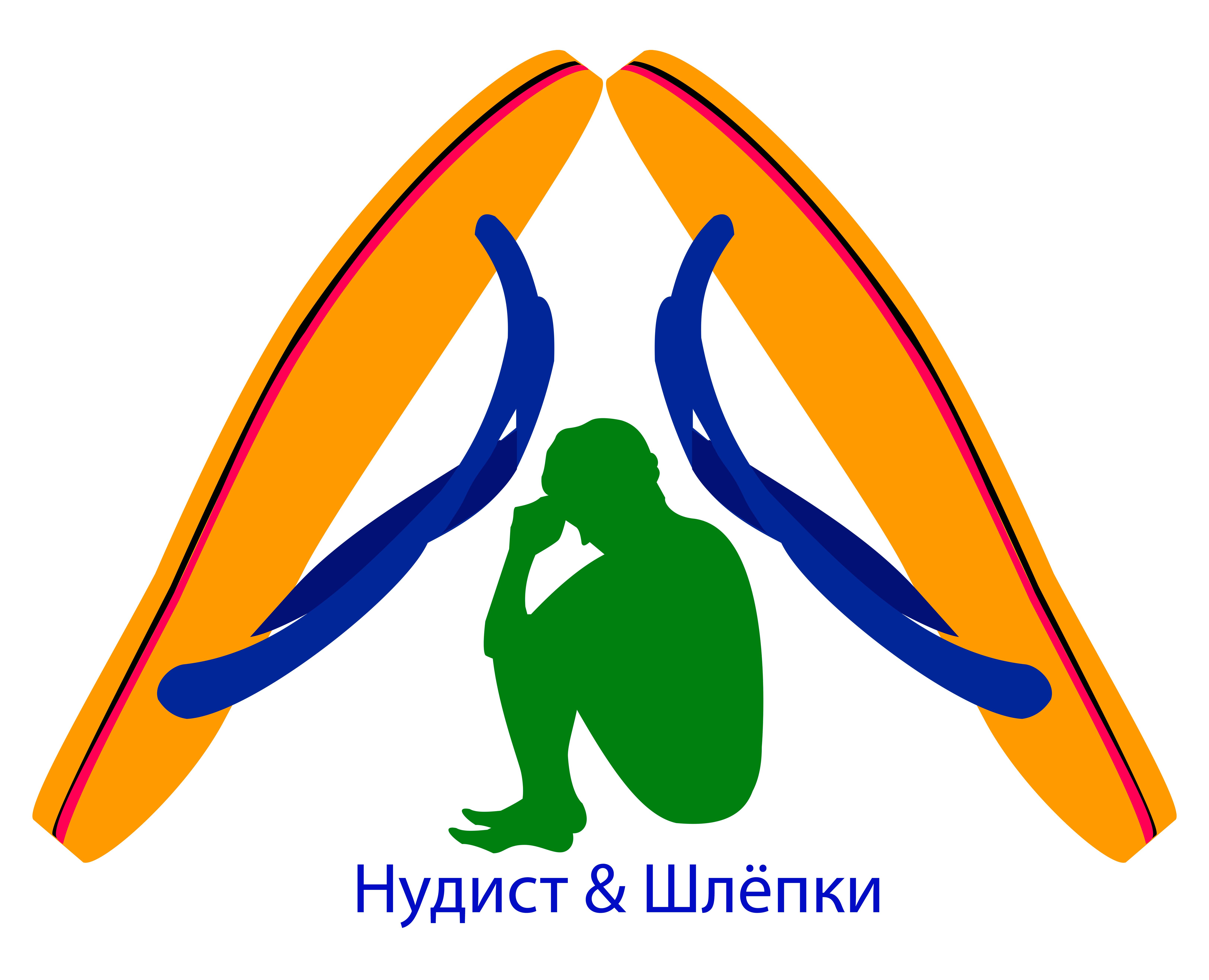 Разработать логотип и различные варианты использования его.  фото f_1655962093da7a6f.png