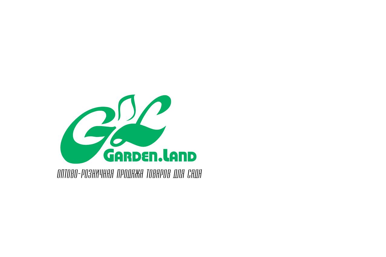 Создание логотипа компании Garden.Land фото f_2285986f8f028fc0.png
