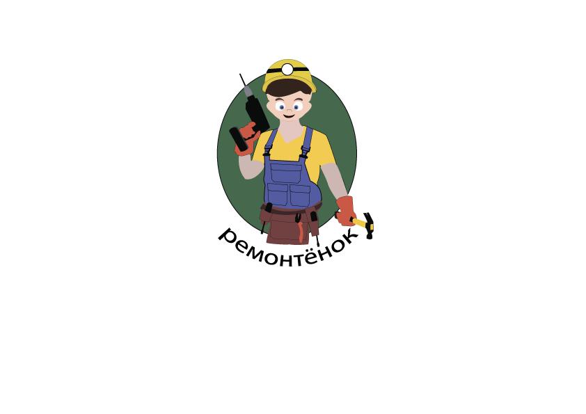Ремонтёнок: логотип + брэндбук + фирменный стиль фото f_2525955eef38af8b.png