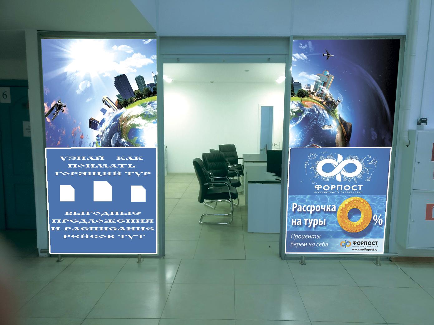Дизайн двух плакатов фото f_2605a0a9cdcafa14.png