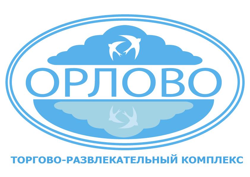 Разработка логотипа для Торгово-развлекательного комплекса фото f_312596762a1e239c.png