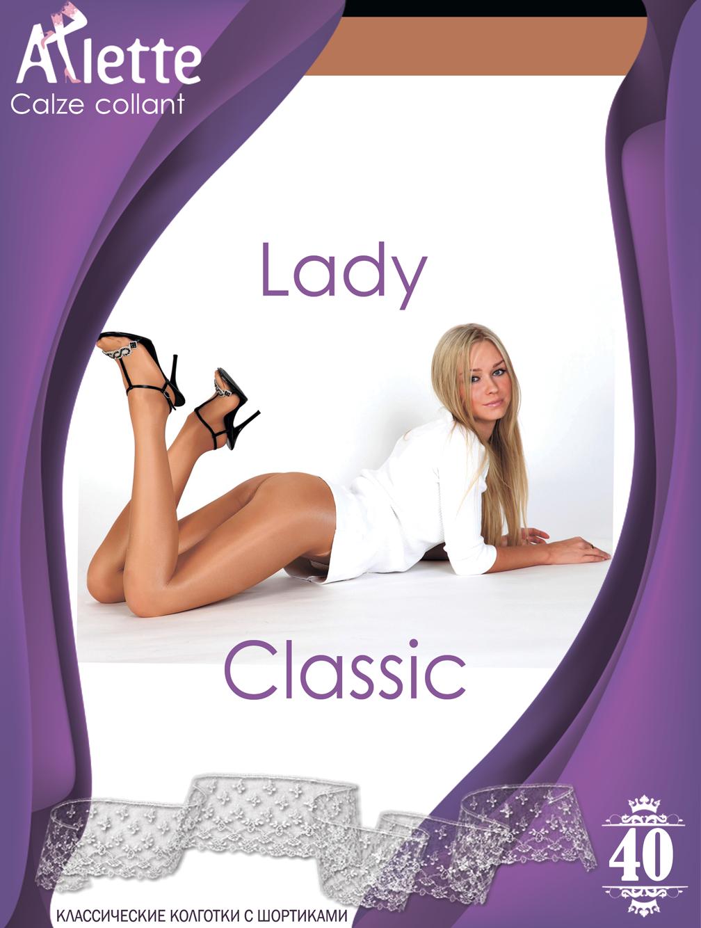 Дизайн упаковки женских колготок фото f_46059956bb4b2246.png