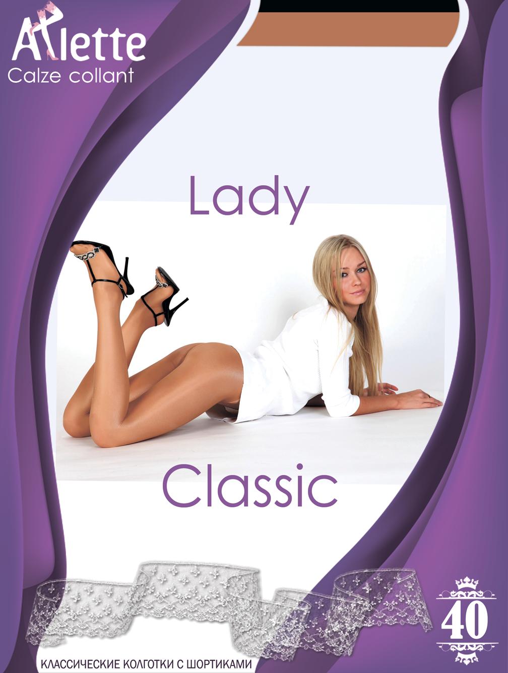 Дизайн упаковки женских колготок фото f_4845995632c153ac.png