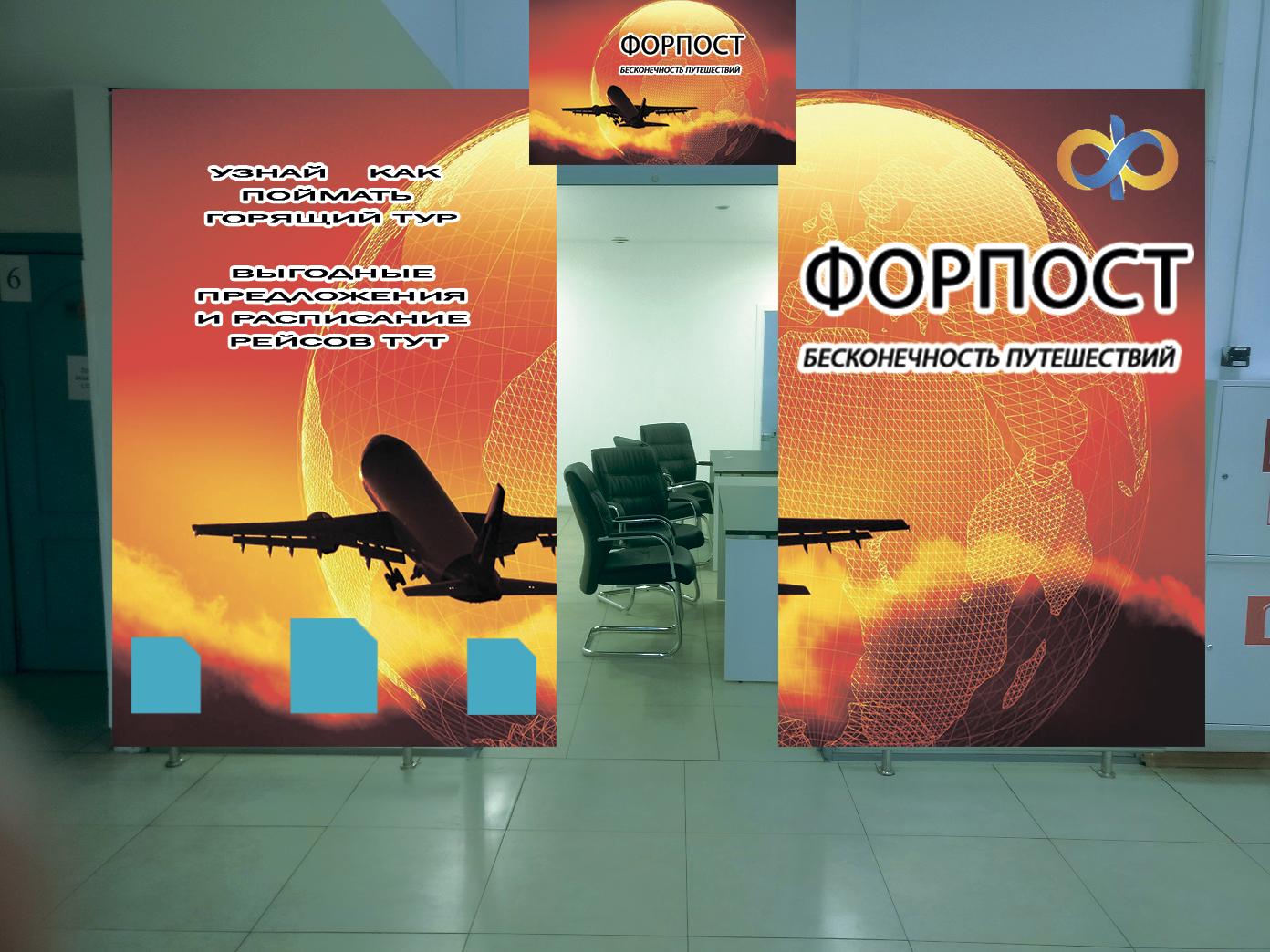 Дизайн двух плакатов фото f_4905a0b18192d124.png