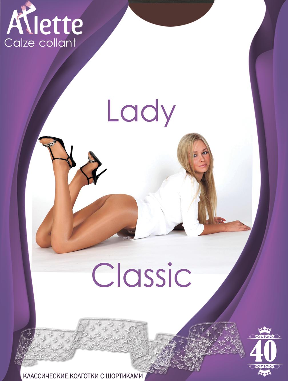 Дизайн упаковки женских колготок фото f_51859941a04738e5.png