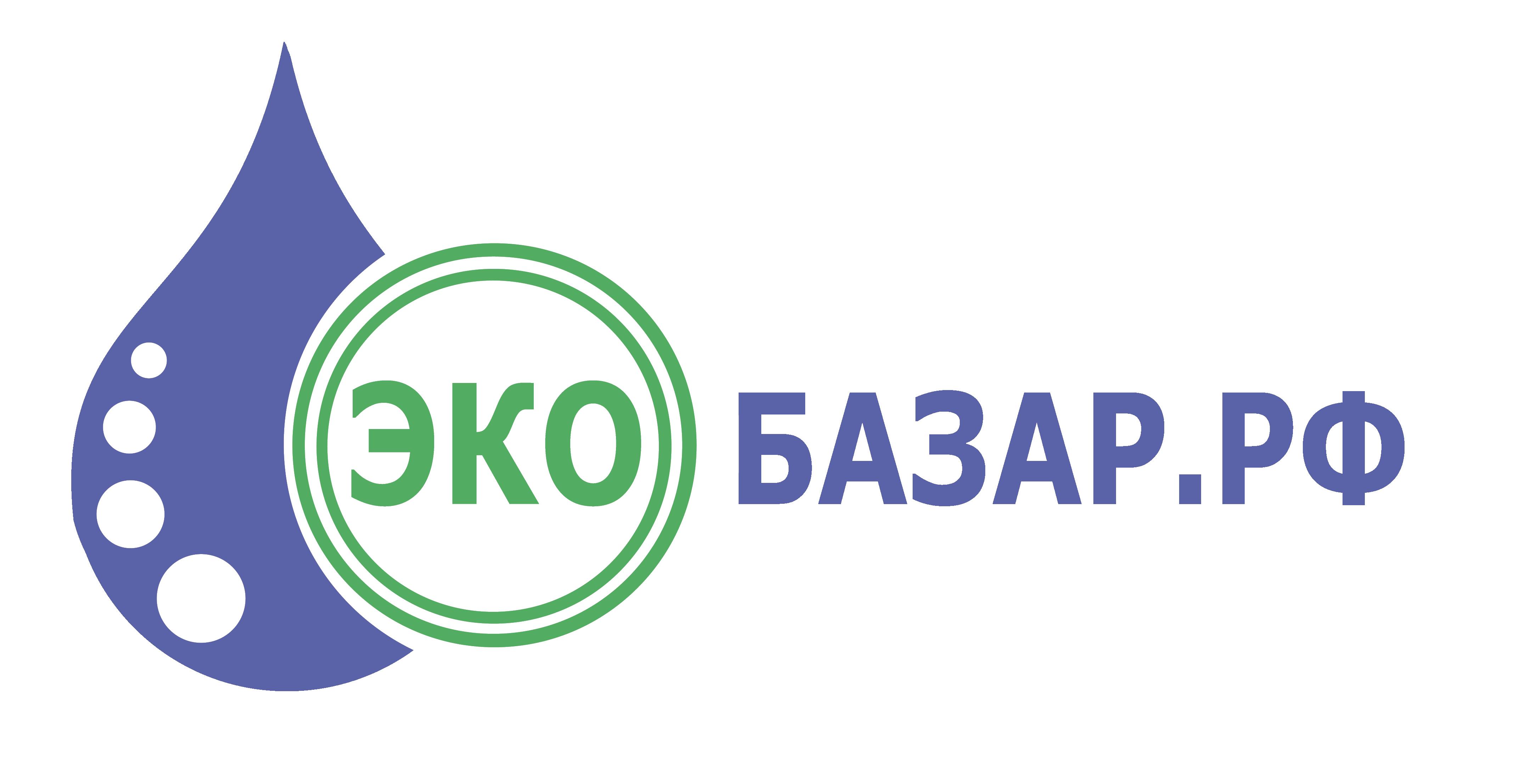 Логотип компании натуральных (фермерских) продуктов фото f_544593e9d222e2cb.png