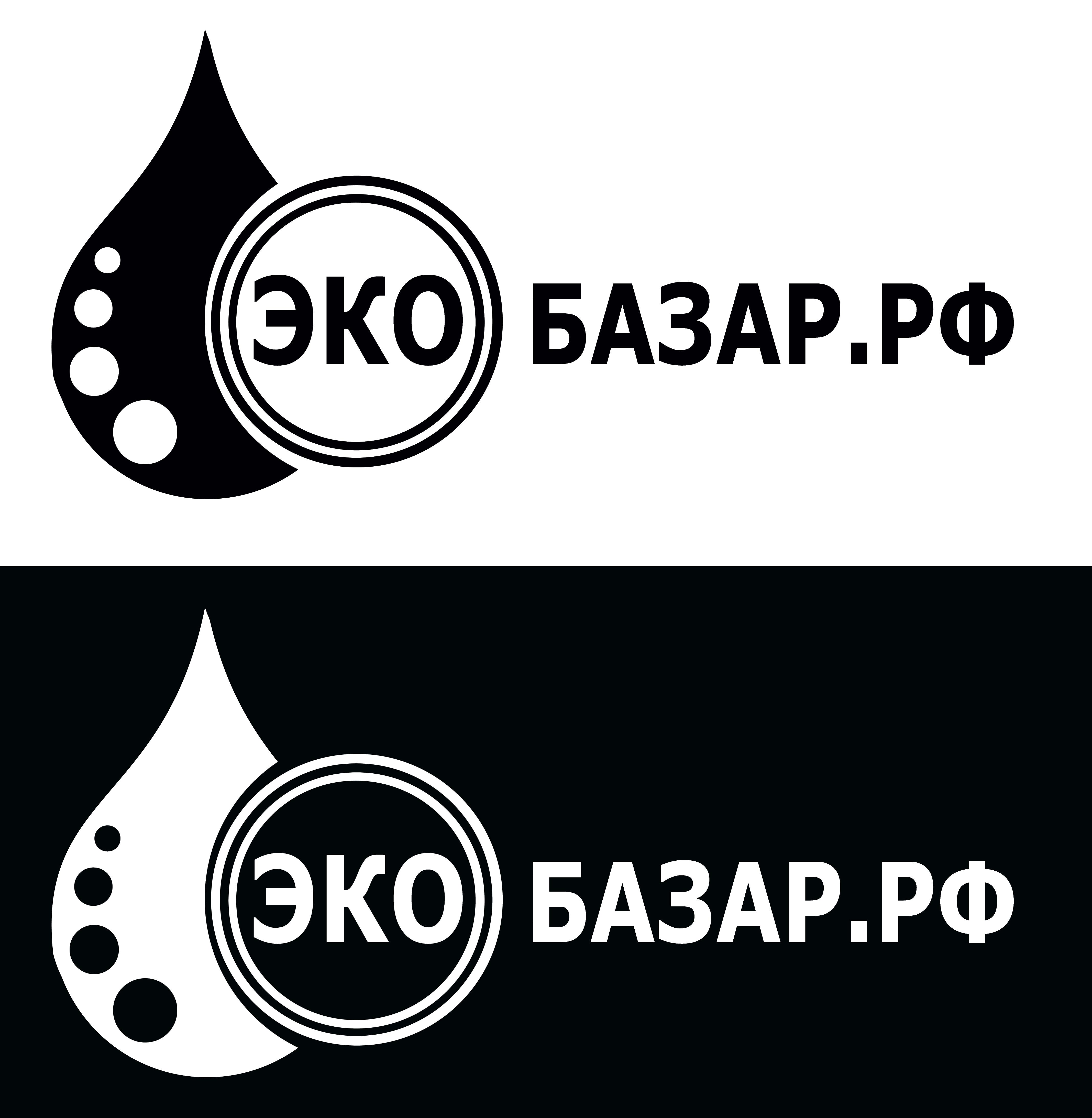 Логотип компании натуральных (фермерских) продуктов фото f_618593e9d282452d.png
