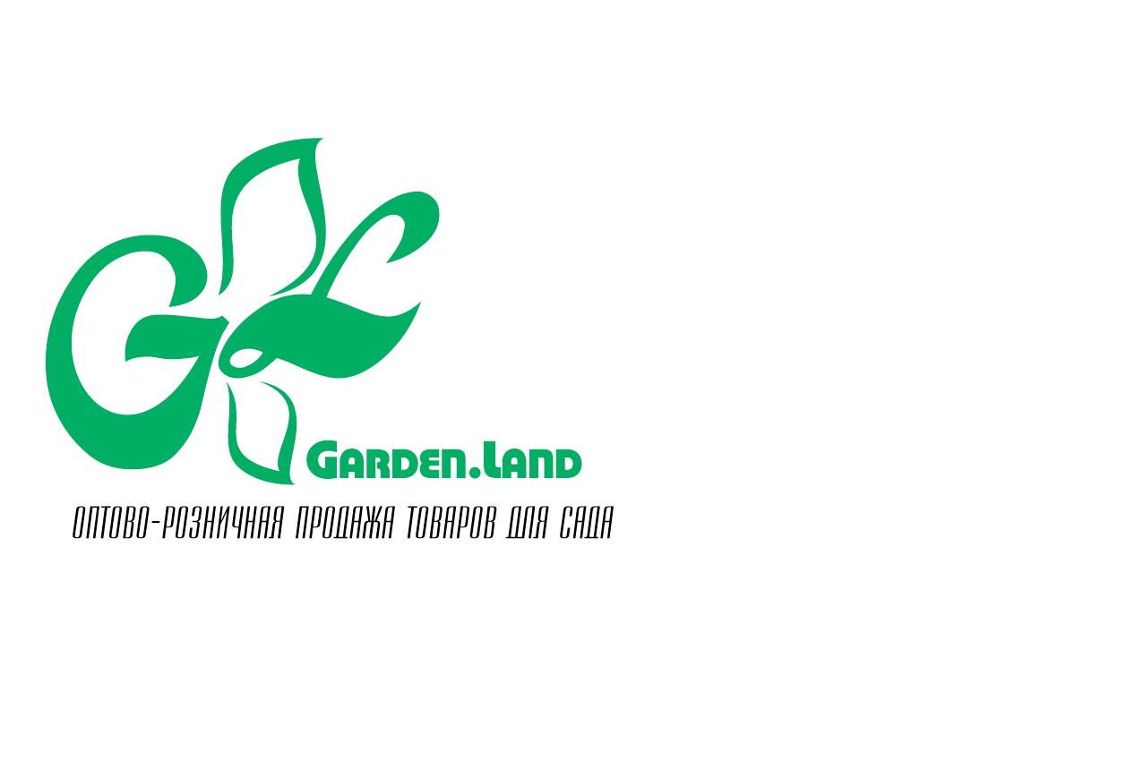 Создание логотипа компании Garden.Land фото f_6225986f8edadbeb.png
