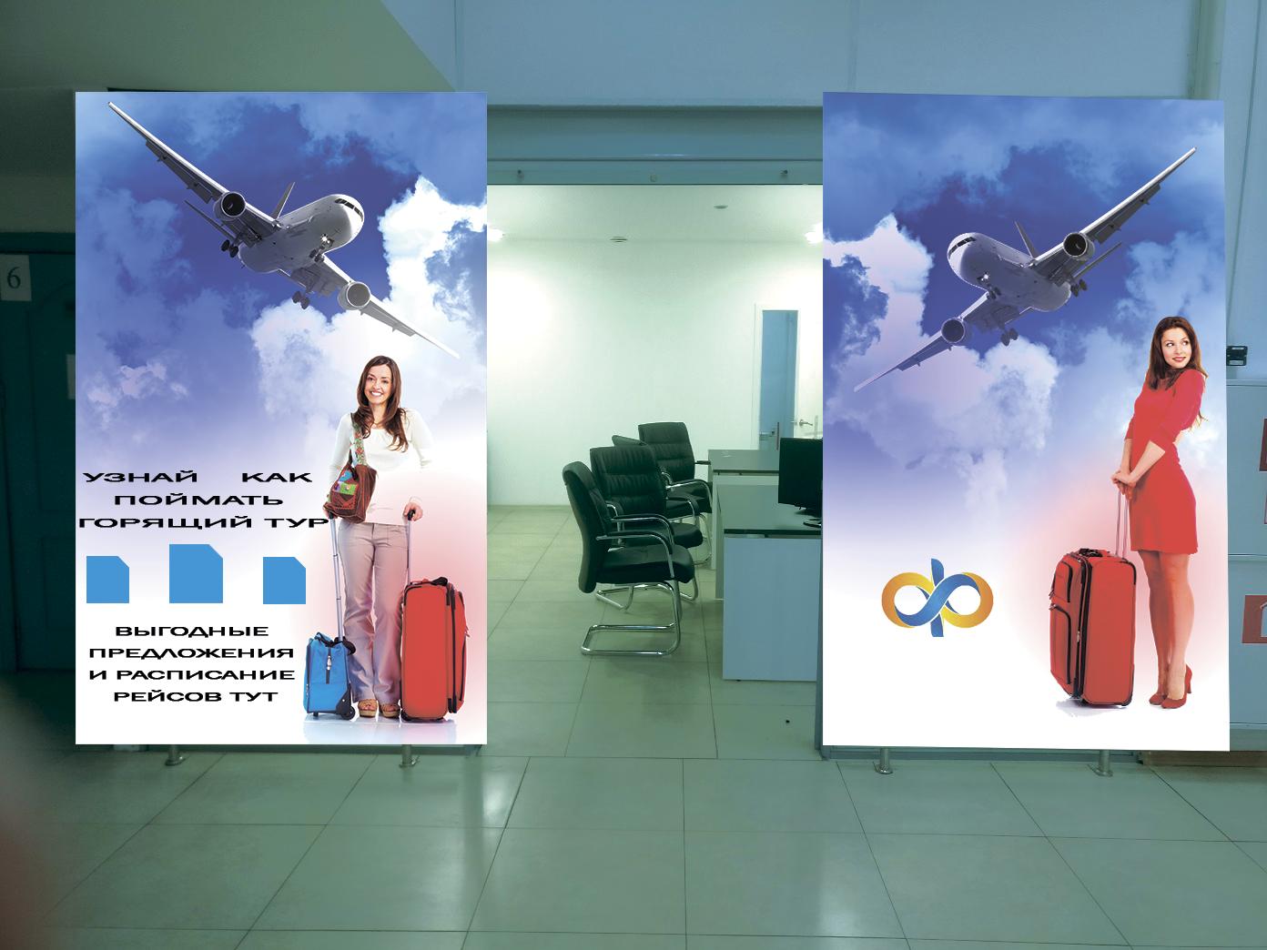 Дизайн двух плакатов фото f_6355a0b1cb2080af.png