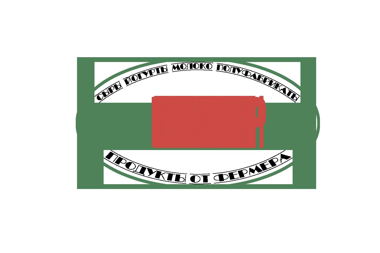 Логотип компании натуральных (фермерских) продуктов фото f_689593ead58310d1.png