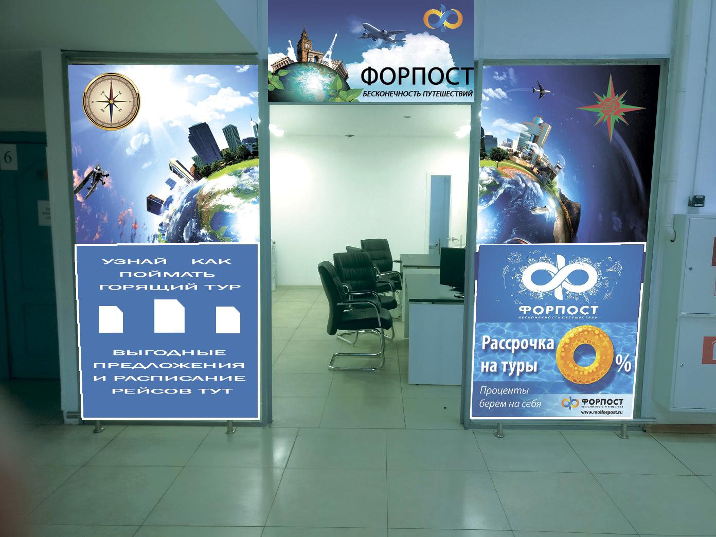 Дизайн двух плакатов фото f_7815a0b063bbf5f0.png