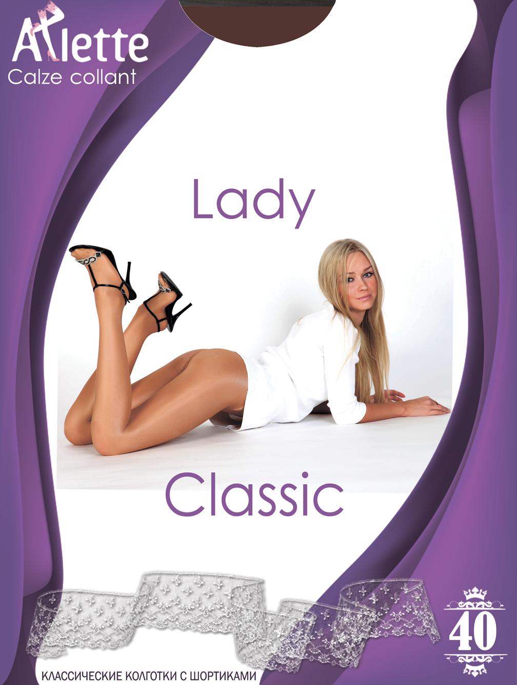 Дизайн упаковки женских колготок фото f_79259941e56e7a2b.png