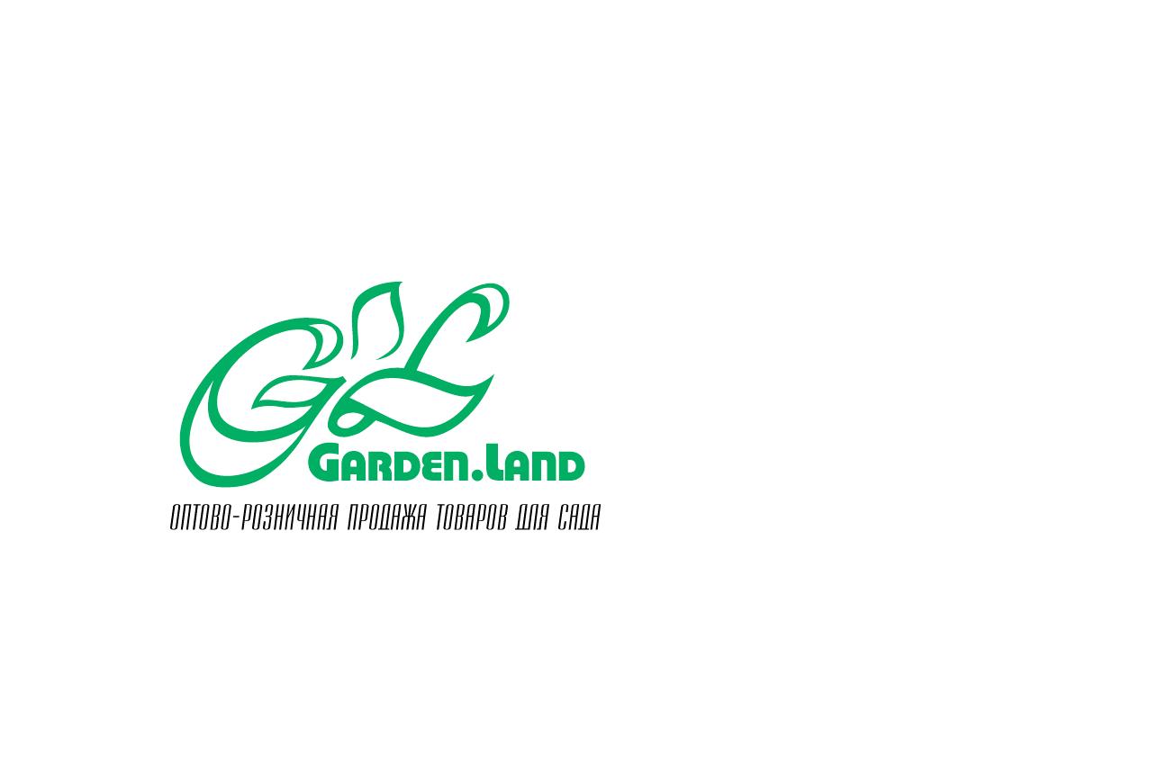 Создание логотипа компании Garden.Land фото f_8285987136e3b794.png