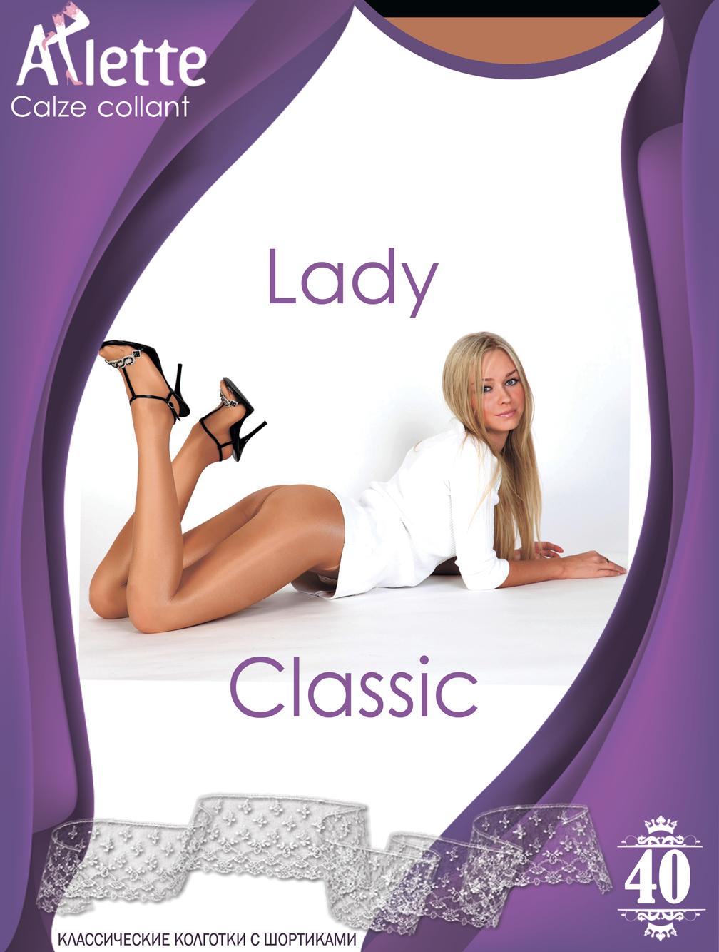 Дизайн упаковки женских колготок фото f_84159959bbe6a0d2.png