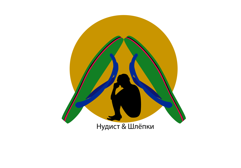 Разработать логотип и различные варианты использования его.  фото f_966596211dd1c5f7.png