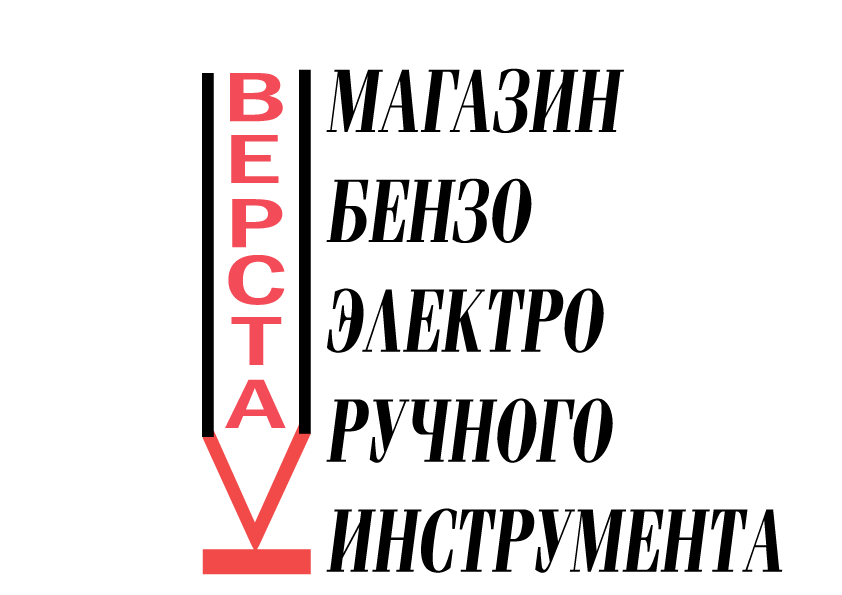 Логотип магазина бензо, электро, ручного инструмента фото f_9765a0b48b417d48.png