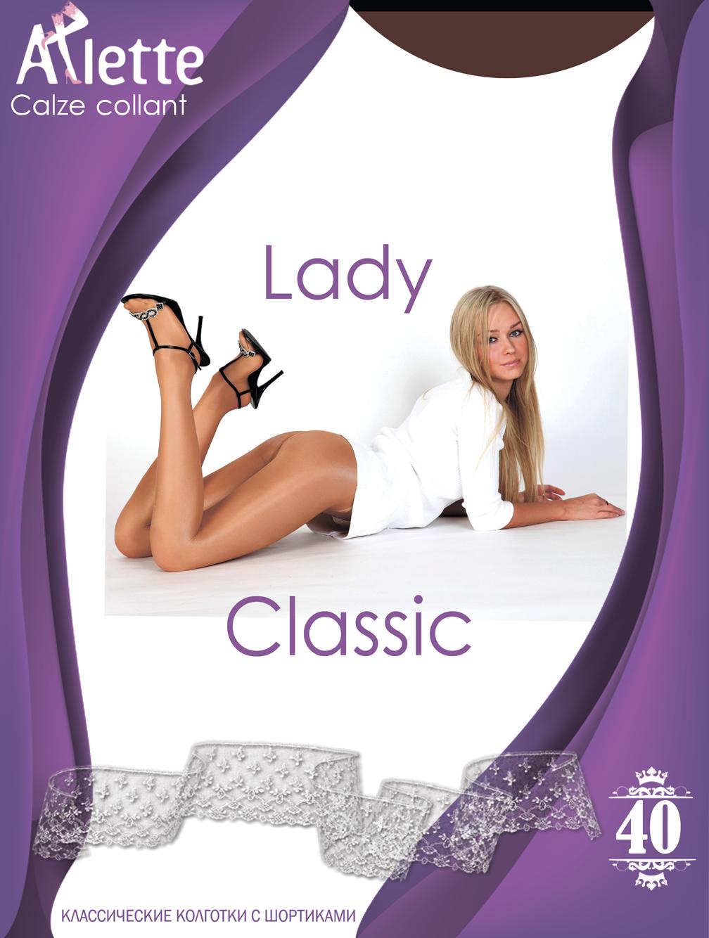Дизайн упаковки женских колготок фото f_98559974539386d5.png