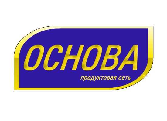 Придумать название для сети магазинов фото f_0345b692b2a3dc5b.png