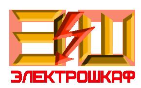 Разработать логотип для завода по производству электрощитов фото f_0355b6dd21b04dfc.png