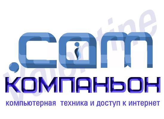 Логотип компании фото f_0735b6abbfbca342.png