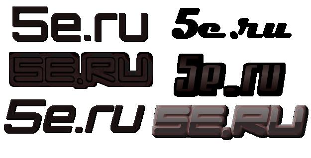 Нарисовать логотип для группы компаний  фото f_1125cdbddf32c239.png