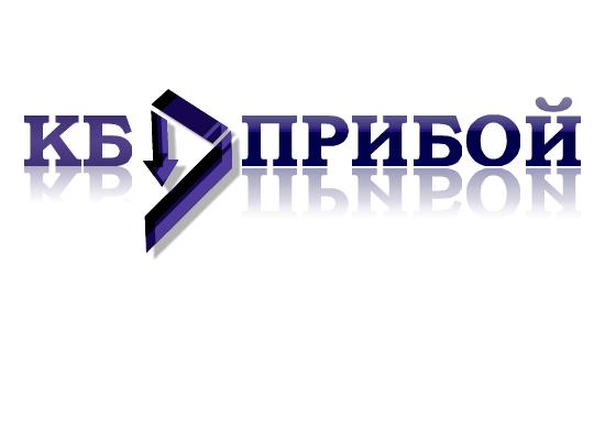 Разработка логотипа и фирменного стиля для КБ Прибой фото f_2995b29cb9703bc1.png